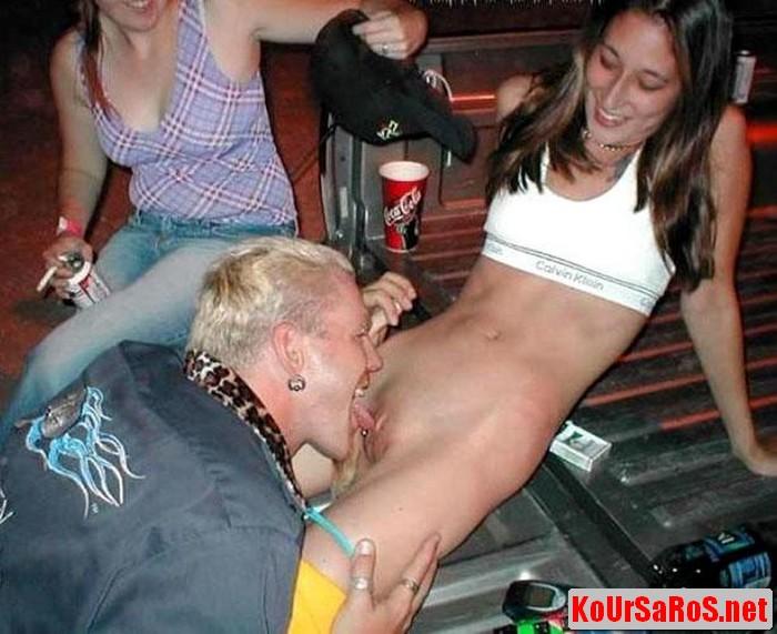 Amature Girls Drunk