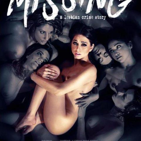 κρεβαταβα πορνό βίντεο ταινία ελεύθερα λεσβιακό πορνό παλαιών και νέων